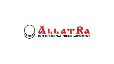 """Макет для ручки с логотипом """"INTERNATIONAL PUBLIC MOVEMENT AllatRa"""""""