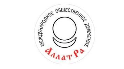 """Макет для значка """"МЕЖДУНАРОДНОЕ ОБЩЕСТВЕННОЕ ДВИЖЕНИЕ АллатРа"""""""
