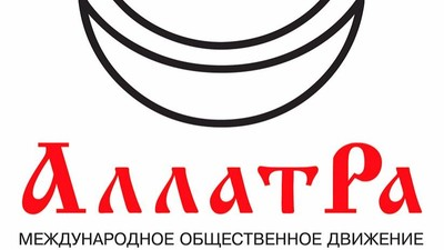 Макет знака АллатРа