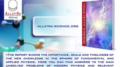 "Мотиватор. ALLATRA SCIENCE ""THE REPORT SHOWS THE IMPORTANCE, SCALE AND TIMELINESS OF THE NEW KNOWLEDGE..."""