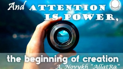 "Мотиватор ""And ATTENTION IS POWER, the beginning of creation"""