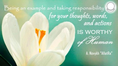 "Мотиватор ""Being an example and taking responsibility for your thoughts, words, and actions IS WORTHY of Human"""