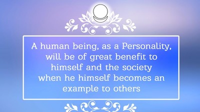 Мотиватор. Большую пользу человек, как Личность, сможет принести себе и обществу, когда сам станет примером... На английском