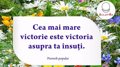 """Мотиватор """"Cea mai mare victorie este victoria asupra ta însuţi."""""""