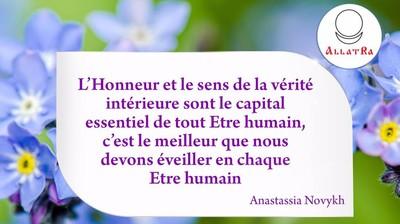 Мотиватор. Честь и Совесть - суть каждого человека, просто это лучшее надо пробудить в каждом человеке. На французком