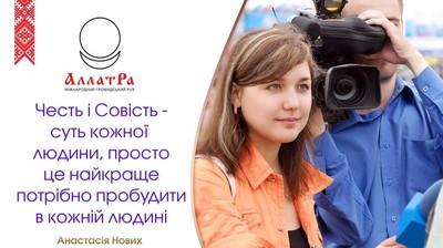 Мотиватор. Честь і Совість - суть кожної людини, просто це найкраще потрібно пробудити в кожній людині. На украинском