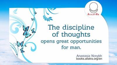Мотиватор. Дисциплина мыслей открывает человеку большие возможности. На английском