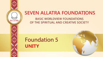 Мотиватор. Единство в духе порождает единство в мире. На английском