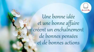 Мотиватор. Хорошая мысль и хорошее дело порождает... На французком