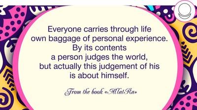 Мотиватор. Каждый несёт по жизни свой багаж личного опыта. На английском.