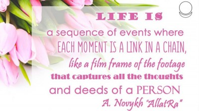 "Мотиватор ""LIFE IS a sequence of events where EACH MOMENT IS A LINK IN A CHAIN"""