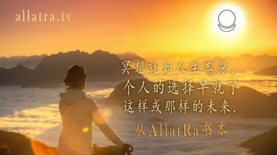 Мотиватор. Медитация — это, как и сама жизнь