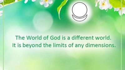 Мотиватор. Мир Божий - это другой мир. На английском