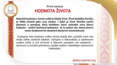 Мотиватор. Наивысшая ценность в этом мире ― жизнь человека. На чешском
