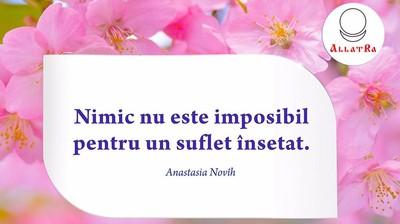 """Мотиватор """"Nimic nu este imposibil pentru un suflet însetat."""""""