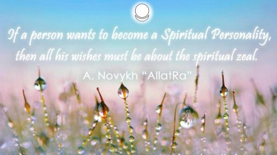 "Мотиватор ""Of a person wants to become a Spiritual Personality, then all his wishes must be about the spiritual zeal"""