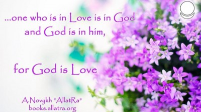 "Мотиватор ""...one who is in Love is in God and God is in him, for God is Love"""