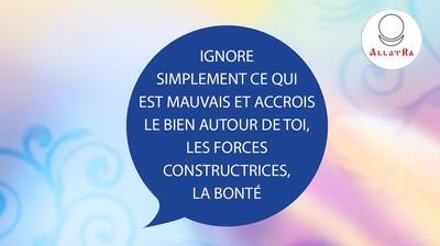 Мотиватор. Просто игнорируй всё плохое и приумножай вокруг себя хорошее. На французком