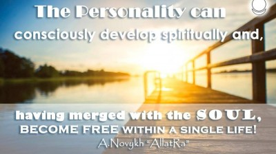 "Мотиватор ""The Personality can consciously develop spiritually and, having merged with the SOUL, become free within a single life!"""