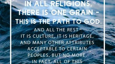 Мотиватор. Во всех религиях есть одно зерно — это путь к Богу. На английском