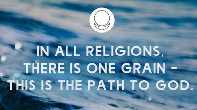 Мотиватор. Во всех религиях есть одно зерно. На английском
