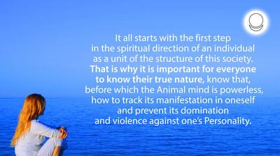 Мотиватор. Всё начинается с первого шага в духовном направлении индивида. На английском