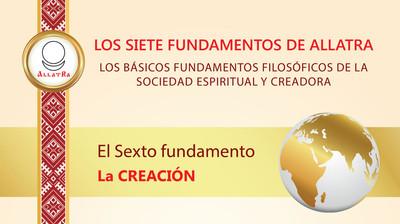 Мотиватор. Живи духовным достоянием, тем, с чего зарождается любое благое творение. На испанском