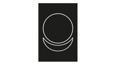 Наклейка Знак АллатРа белый на чёрном фоне 10 на 15