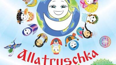 Настенный перекидной календарь с Аллатрушкой немецкий