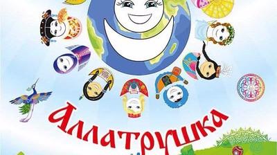 Настенный перекидной календарь с Аллатрушкой русский
