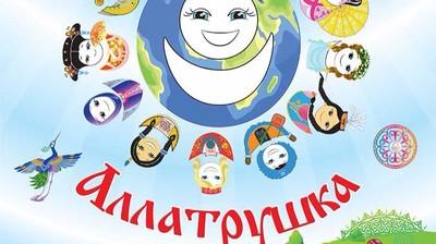 Настенный перекидной календарь с Аллатрушкой украинский