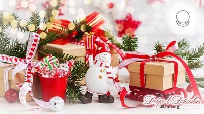 """Новогодние обои """"Добро в Действии!"""""""