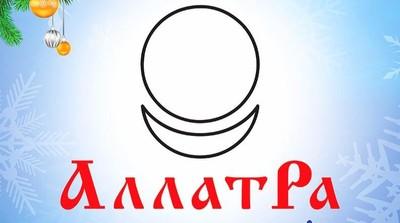 """Новогодний ситилайт """"АллатРа - Книга для Душi!"""""""