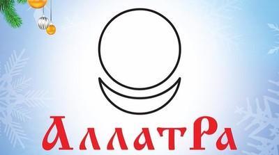 """Новогодний ситилайт """"АллатРа - Книга для Души!"""""""