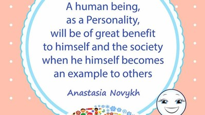 Открытка с Аллатрушкой! A human being, as a Personality, will be of great benefit to himself...