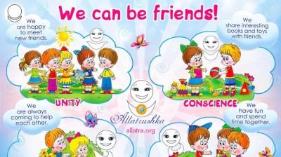 """Плакат с Аллатрушкой на английском """"Мы умеем дружить"""""""