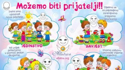 """Плакат с Аллатрушкой на хорватском """"Мы умеем дружить"""""""