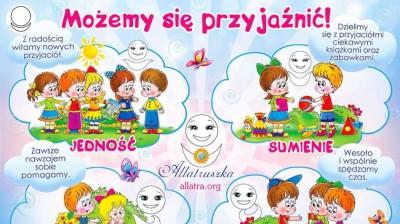 """Плакат с Аллатрушкой на польском """"Мы умеем дружить"""""""