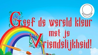 Раскраска с Аллатрушкой на нидерландском языке «Geef de wereld kleur met je Vriendelijkheid!»