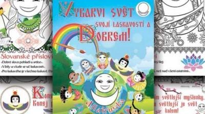 "Раскраска с Аллатрушкой на чешском языке ""Vybarvi svět svojí laskavostí a Dobrem!"""