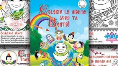 "Раскраска с Аллатрушкой на французском языке «Colorie le monde avec ta Bonté!"""