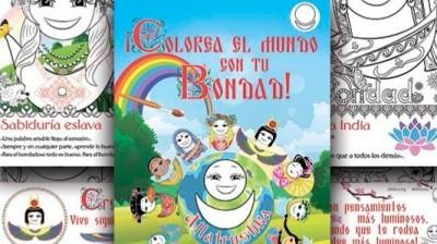 "Раскраска с Аллатрушкой на испанском языке ""¡Colorea el mundo con tu Bondad!"""
