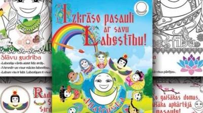 Раскраска с Аллатрушкой на латвийском языке «Izkrāso pasauli ar savu Labestību!»