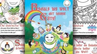 Раскраска с Аллатрушкой на немецком языке «Bemale die welt mit deiner Güte!»