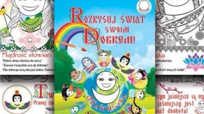 Раскраска с Аллатрушкой на польском языке «Rozrysuj świat swoim Dobrem!»