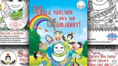 Раскраска с Аллатрушкой на шведском языке «Måla världen med din vänlighet!»