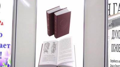 Ситилайт - Книга АллатРа
