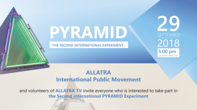 The 2nd International PYRAMID experiment