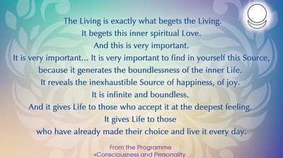 The Living is exactly what begets the Living