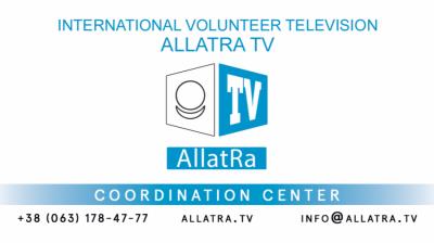 Визитка АЛЛАТРА ТВ на английском